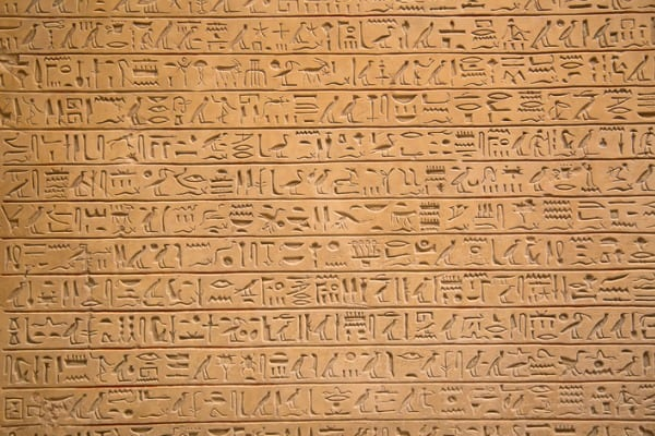 hieroglyphics decoder